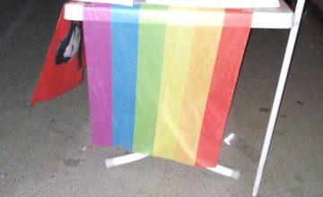 sarıgazi LGBTİ