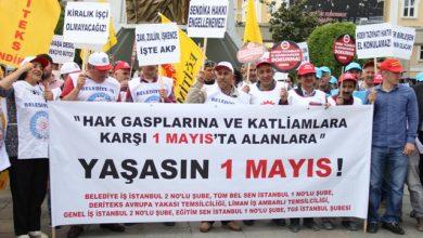 Bakırköy ortek 2