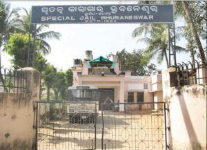 jharpada jail