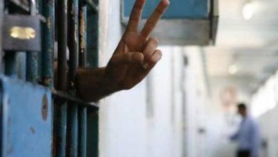 hapishanelerde