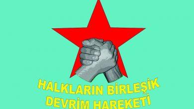 Halkların Birleşik Devrim Hareketi logo