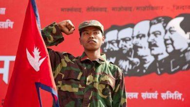 nepal maoistleri