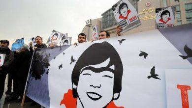 Berkin Elvanın duruşması 27 Şubata ertelendi