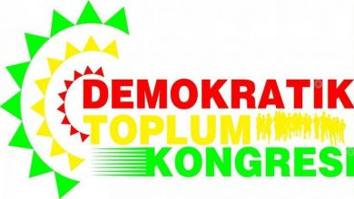 dtk logosu