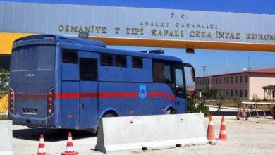 osmaniye t tipi hapishane