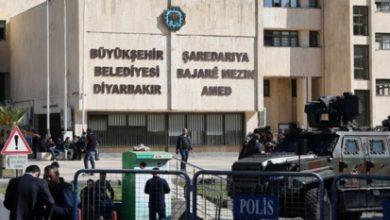 Amed Büyükşehir Belediyesinde 57 kişi işten atıldı